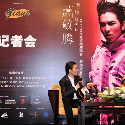 Jam Hsiao World Tour 2012 – Encore Press Conference And Autograph Session