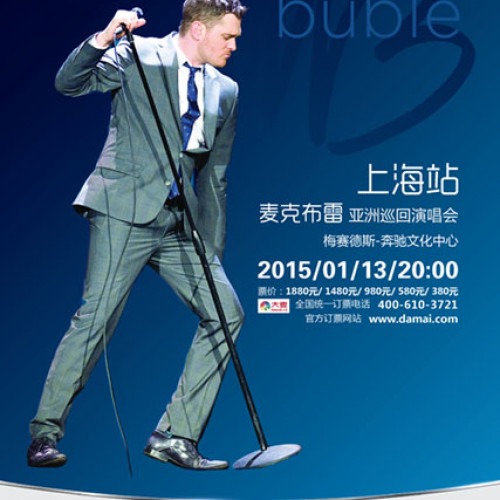 Michael Bublé Live in Shanghai