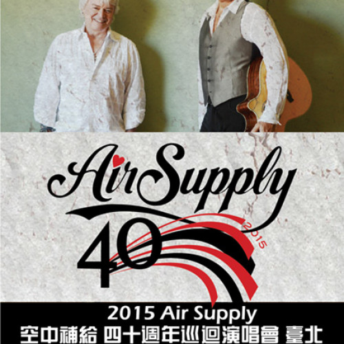 Air Supply 40th Anniversary Tour