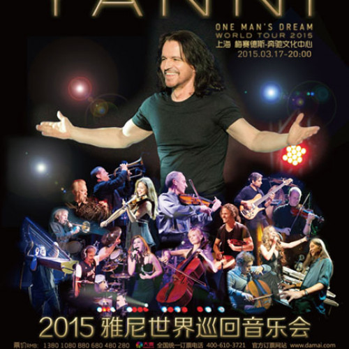 Yanni One Man's Dream World Tour 2015