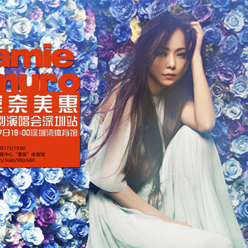 "NAMIE AMURO Final Tour 2018 ~Finally~"" in SHENZHEN"