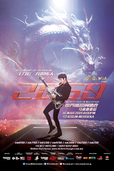 Wang Leehom 'Descendants of the Dragon 2060' World Tour in