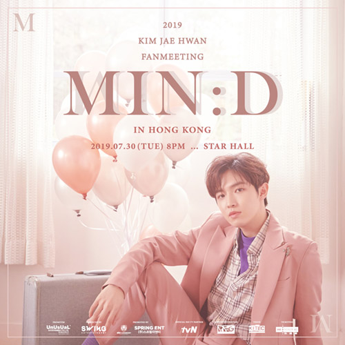 2019 Kim Jae Hwan Fan Meeting [MIN:D] in Hong Kong