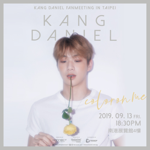 KANG DANIEL FAN MEETING: COLOR ON ME IN TAIPEI